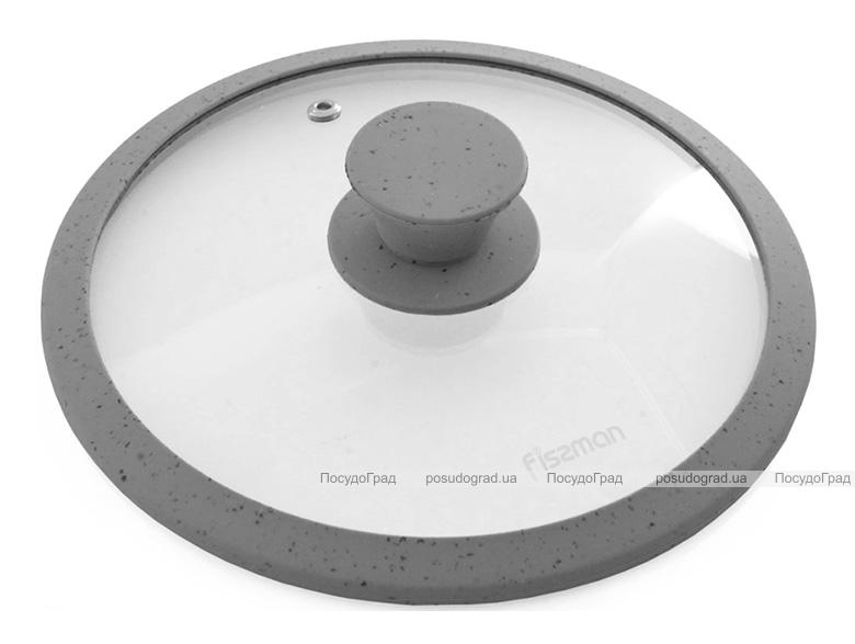 Крышка стеклянная Fissman ARCADES Ø20см с силиконовым ободом (серый мрамор)