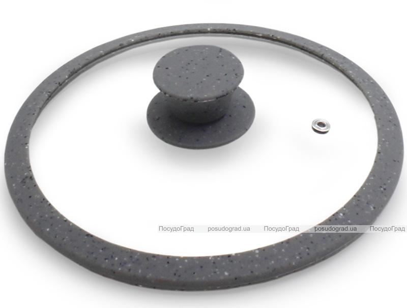 Крышка стеклянная Fissman ARCADES Ø28см с силиконовым ободом (серый мрамор)