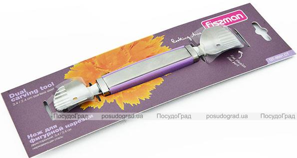 Нож Fissman Carving двухсторонний для карвинга, сталь нержавеющая 19см
