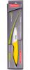 Нож овощной Fissman Sempre 8см керамический