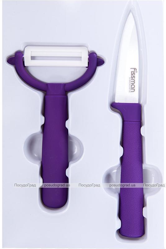 Набор керамических ножей Fissman MUSE 2 ножа для чистки и нарезки овощей