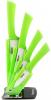 Набор керамических ножей Fissman Lime на акриловой подставке