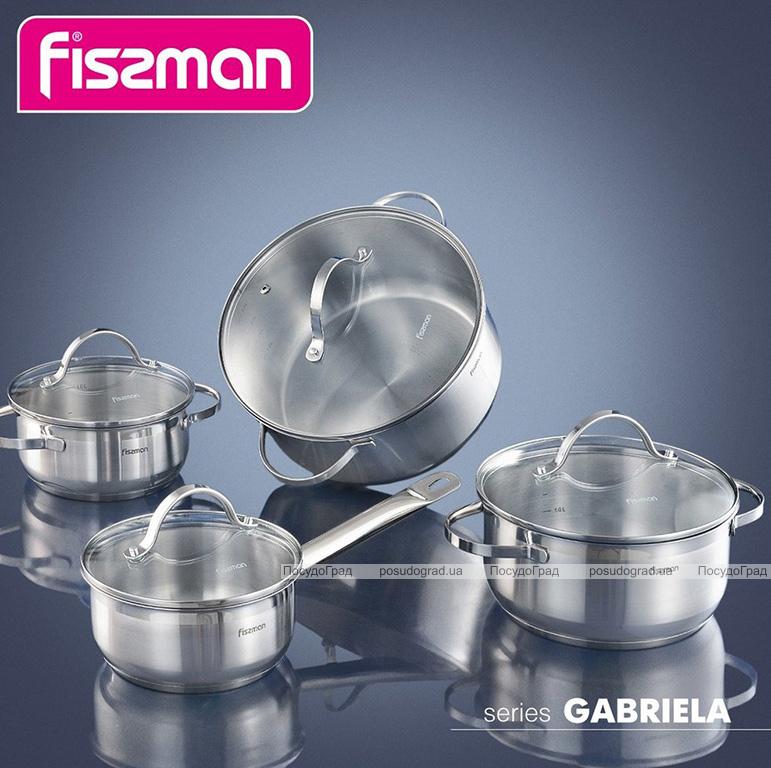 Набір кухонного посуду Fissman Gabriela, 3 каструлі і ківш з мірною шкалою