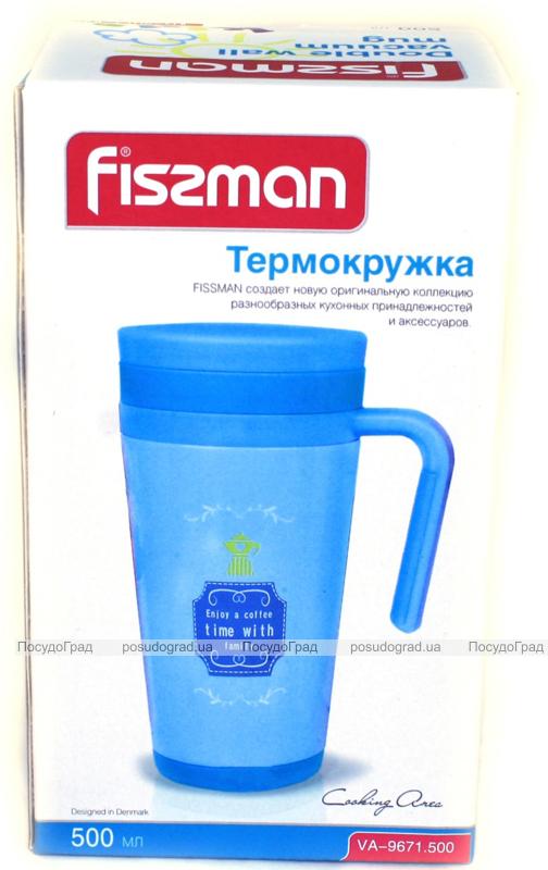 Термокружка с ручкой Fissman Coffee Time 500мл голубая