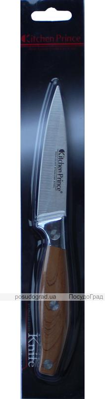 "Нож кухонный ""Kitchen Prince"" для овощей (лезвие 9.5см)"