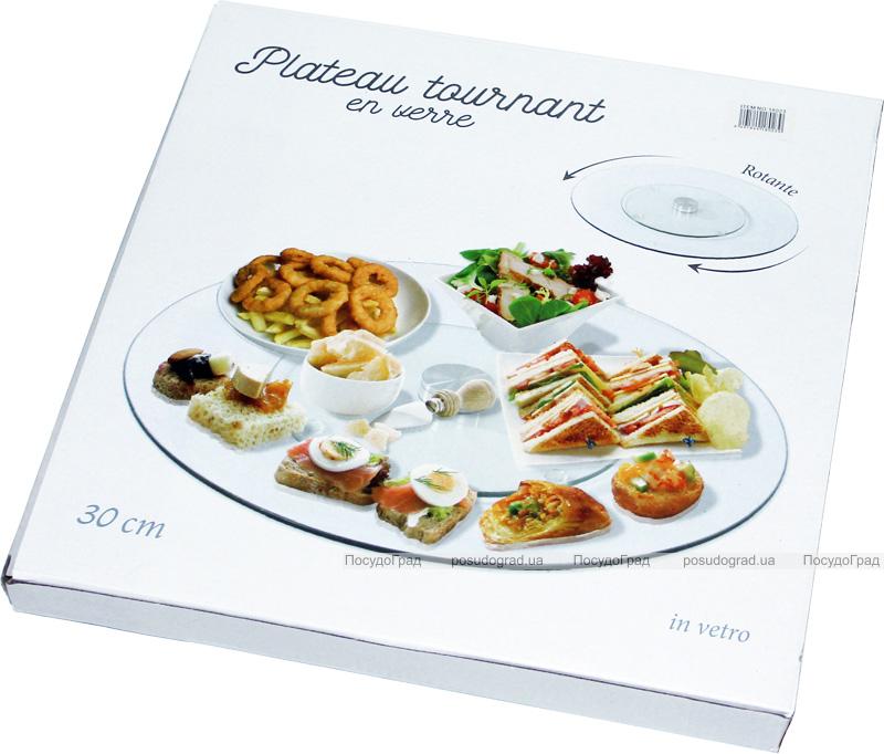 Блюдо вращающееся Plateau Tournant Ø30см, стеклянное, круглое