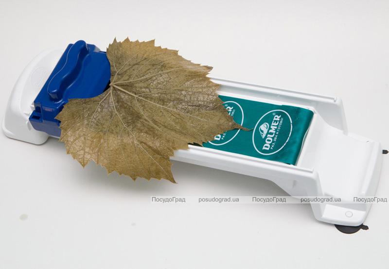 Dolmer - устройство для заворачивания голубцов и долмы
