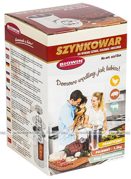 Ветчинница BIOWIN (шинковар) на 3кг + термометр + пакеты для мяса