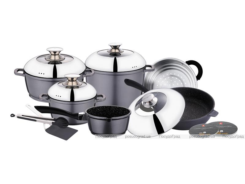Набор кухонной посуды Hermann Miller Gussalu Cookware 14 предметов