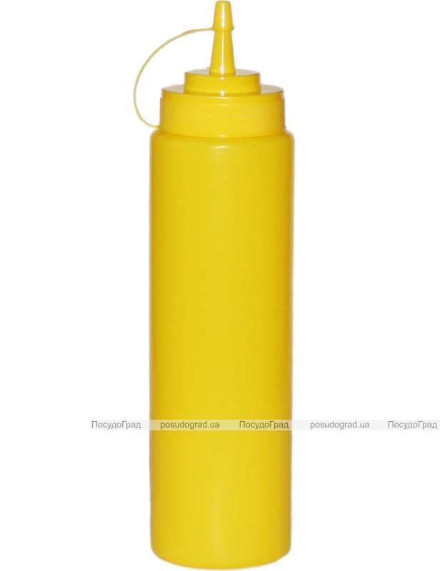 Диспенсер для соусов и сиропов 700мл желтый с колпачком