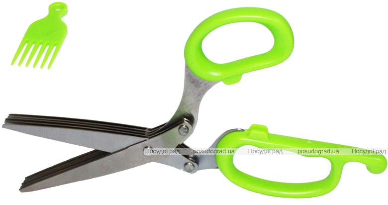 Ножницы для нарезки зелени с 10 лезвиями + щеточка для чистки лезвий
