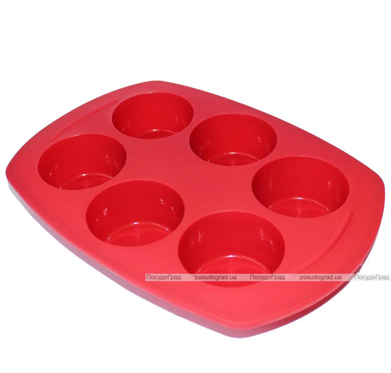 Форма силиконовая Hauser для выпечки 6 ровных маффинов