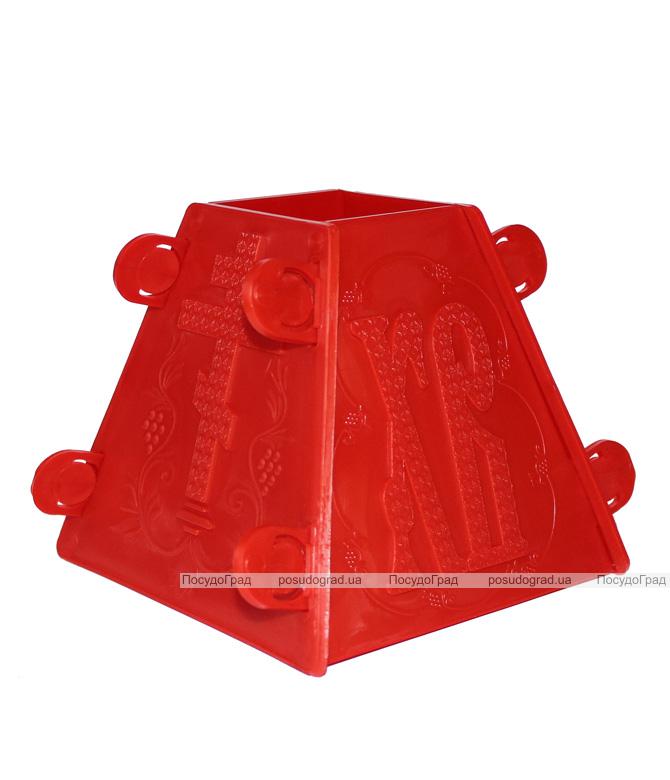 Форма для творожной пасхи (пасочница) 500гр