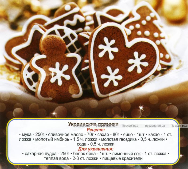 """Набор """"Украинские пряники"""" для вырубки печенья 6 форм"""