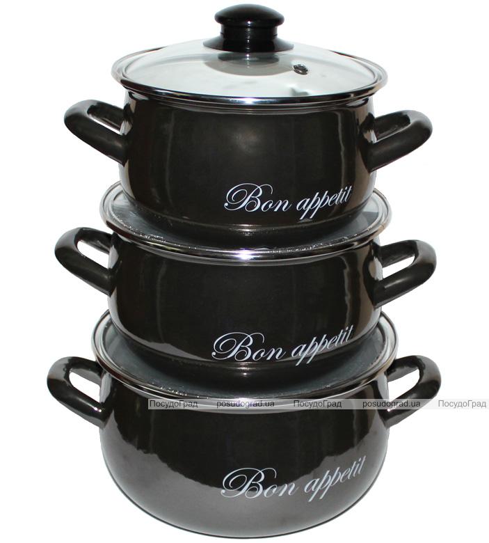 """Набор эмалированных кастрюль """"Bon Appetit"""" 3 черные кастрюли со стеклянными крышками"""