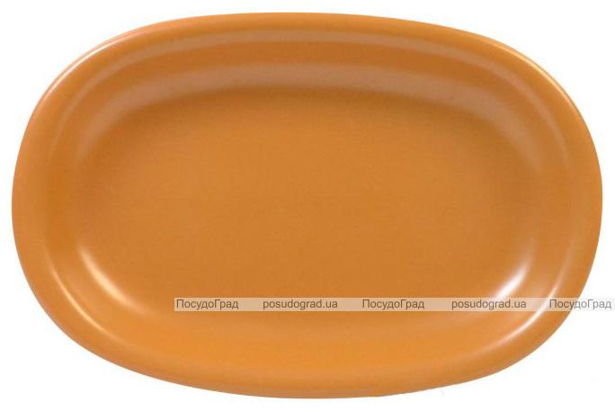 Набор 3 овальных блюда Keramia Терракота 22х15х3см, керамика