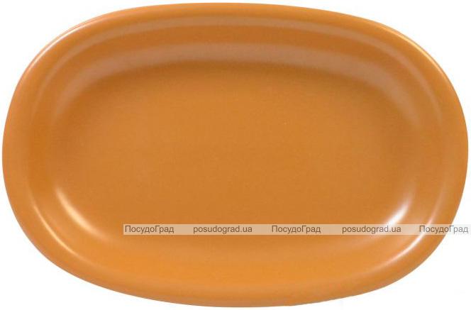 Набор 3 овальных блюда Keramia Терракота 25х18х3.5см, керамика