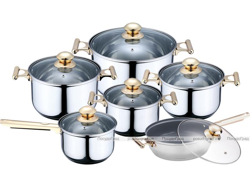 Набор кухонной посуды Kaiserhoff Standard Gold 0435 12 предметов