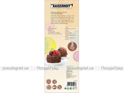 Силиконовая форма для выпечки Kaiserhoff 1169 6 маффинов-корзинок