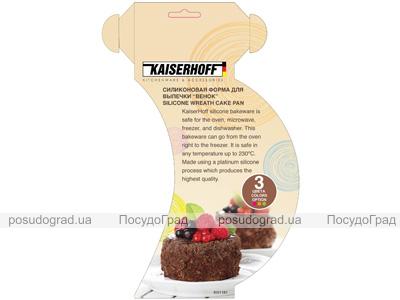 Силиконовая форма для выпечки Kaiserhoff 1181 Венок с бантом ø27см