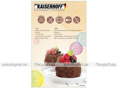 Силиконовая форма для выпечки Kaiserhoff 1186 Зайчик