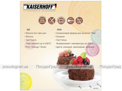 Силиконовая форма для выпечки Kaiserhoff 1187 Львенок