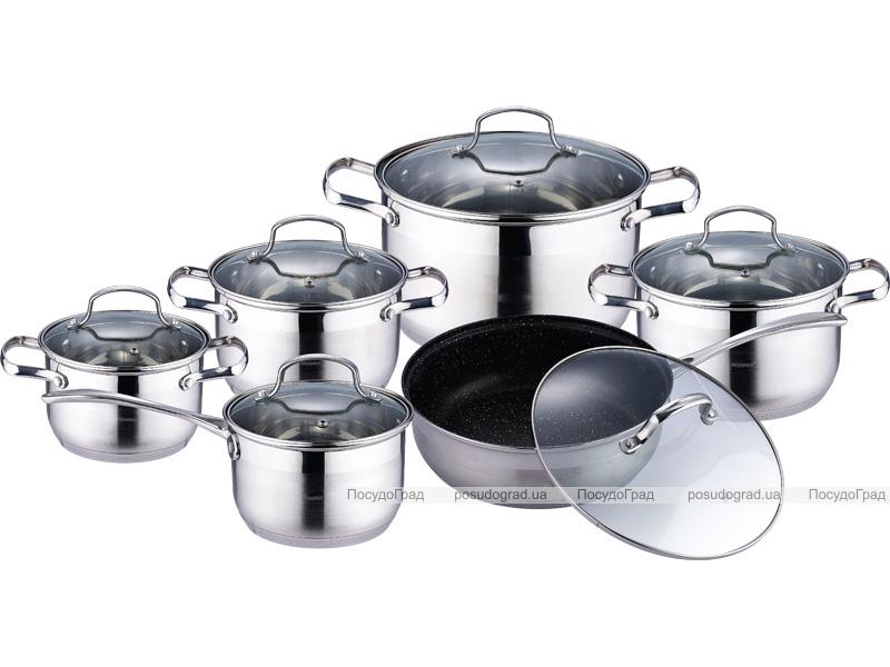 Набор кухонной посуды Wellberg Legend 12 предметов