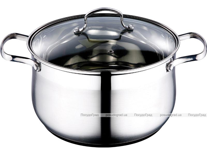 Кастрюля Kaiserhoff Style Pot 8,2л со стеклянной крышкой