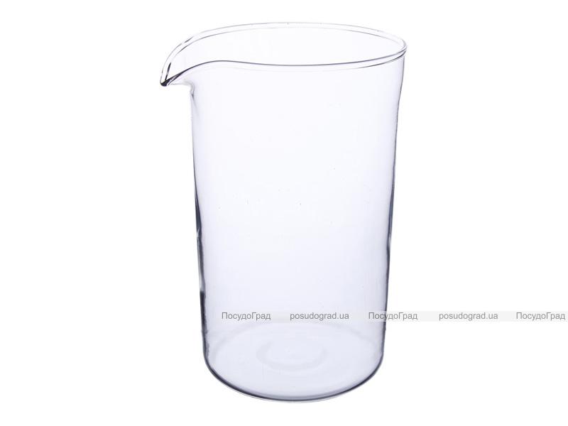 Колба-запаска для френч-пресса стеклянная 800 мл