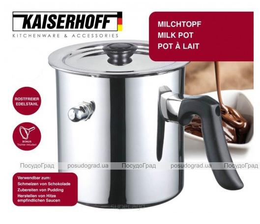 Молоковарка Kaiserhoff 1,5л на водяной бане со свистком