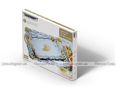 Подносы сервировочные Kaiserhoff 0266 Виноградная лоза 3 подноса