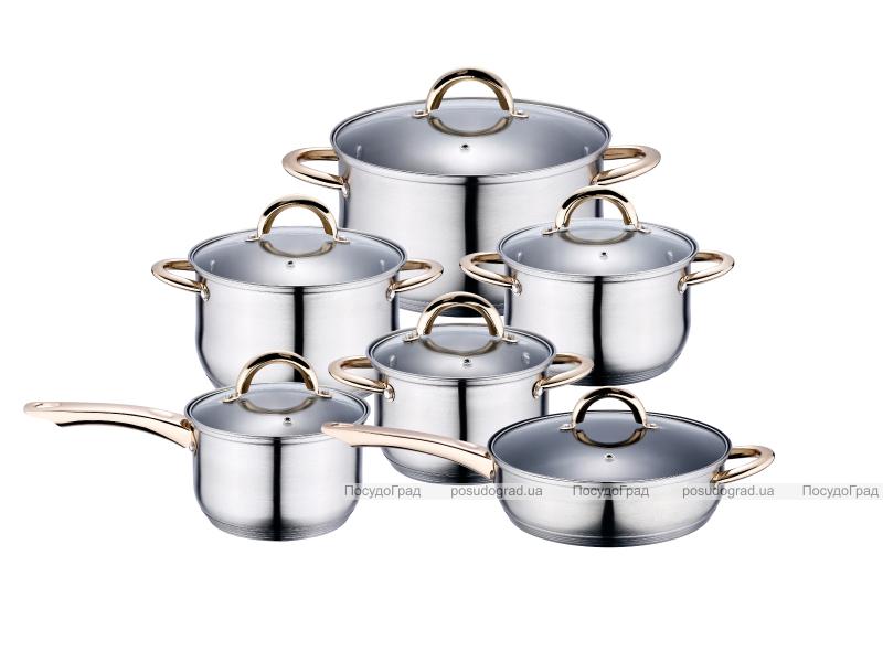 Набор кухонной посуды Kaiserhoff Legend Gold 12 предметов