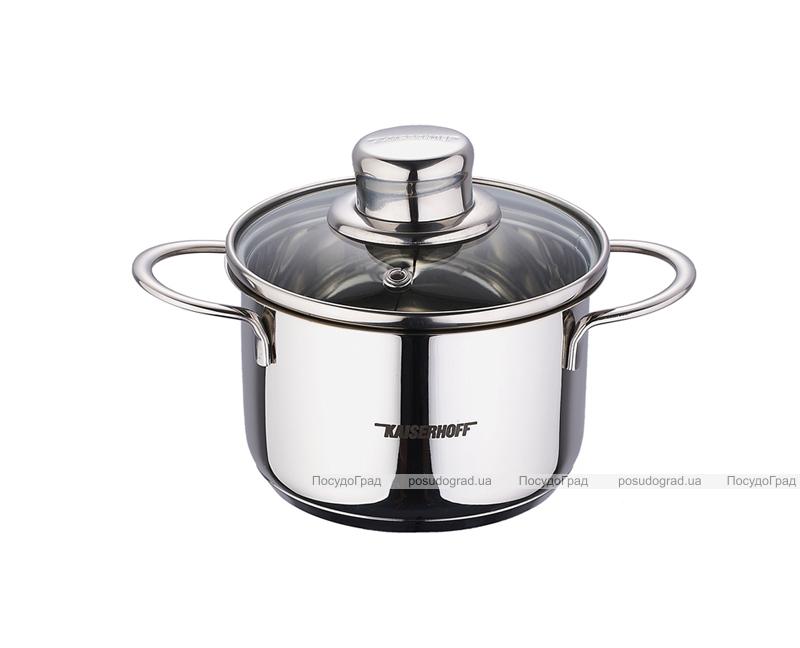 Кастрюля Kaiserhoff Style Pot Junior 1,2л со стеклянной крышкой