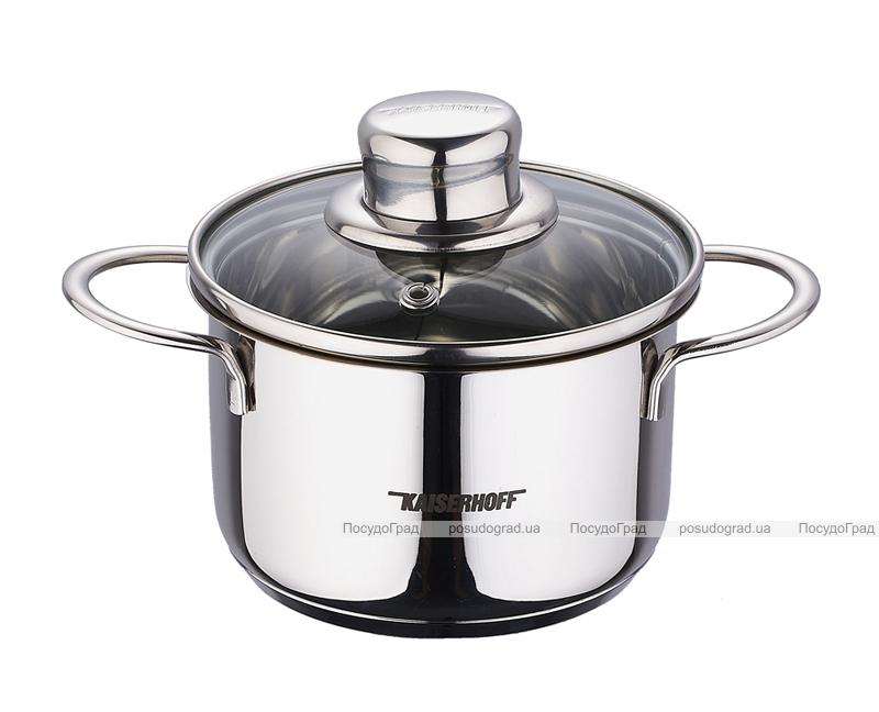 Кастрюля Kaiserhoff Style Pot Junior 3,6л со стеклянной крышкой