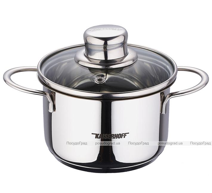 Кастрюля Kaiserhoff Style Pot Junior 6,1л со стеклянной крышкой