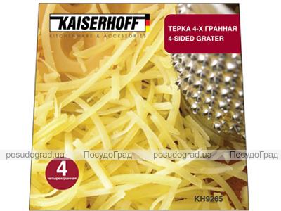 Терка-шинковка Kaiserhoff 9265 4х гранная монометаллическая