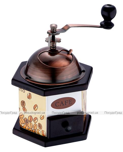 Кофемолка ручная Kaiserhoff 9923
