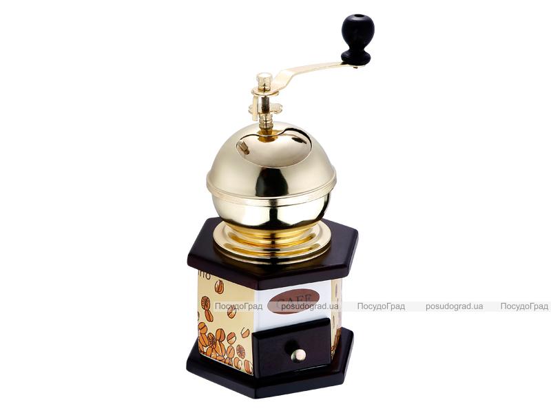 Кофемолка ручная Kaiserhoff 9924