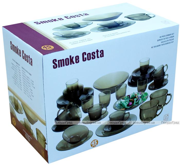 Обеденный набор Smoke Costa 45 предметов дымчатое стекло