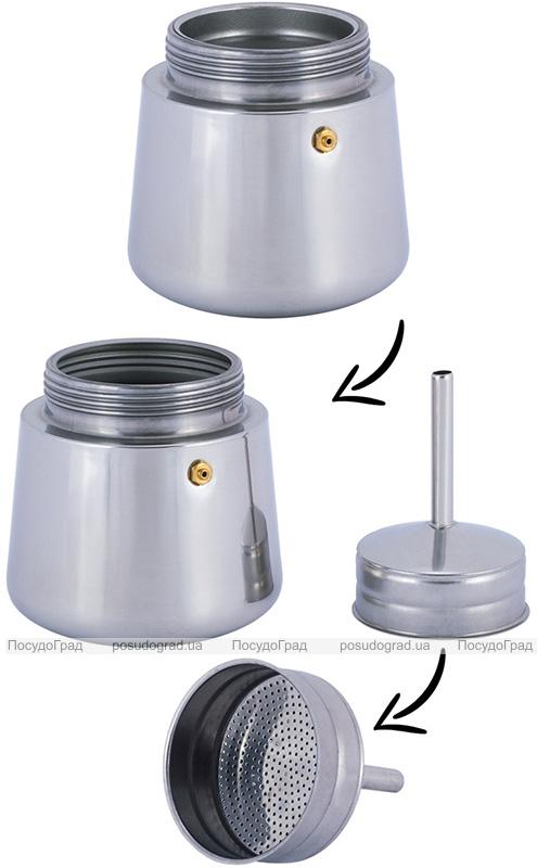 Гейзерная кофеварка Kamille 600мл на 12 чашек