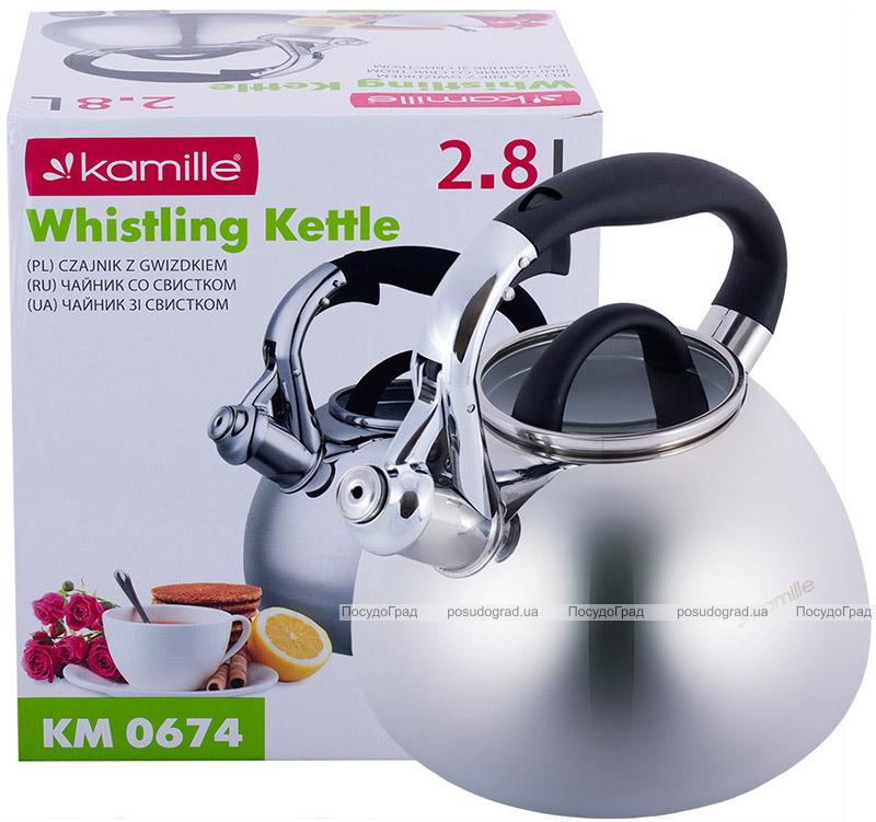 Чайник Kamille Whistling Kettle 2.8л з нержавіючої сталі зі свистком і скляною кришкою