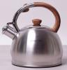 Чайник Kamille Whistling Kettle 2л из нержавеющей стали со свистком