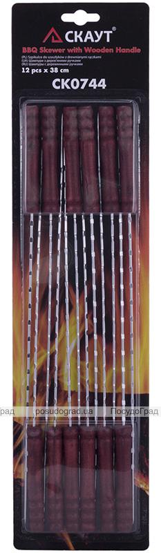 """Набір 12 шампурів Kamille """"Скаут"""" 38см з дерев'яною ручкою"""