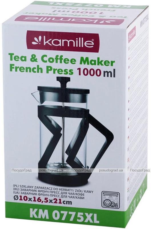Френч-пресс Kamille Jeff 1000мл с пластиковой ручкой