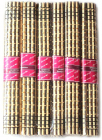 Набор 6 бамбуковых салфеток Datong 30х45см, темно-бежевый
