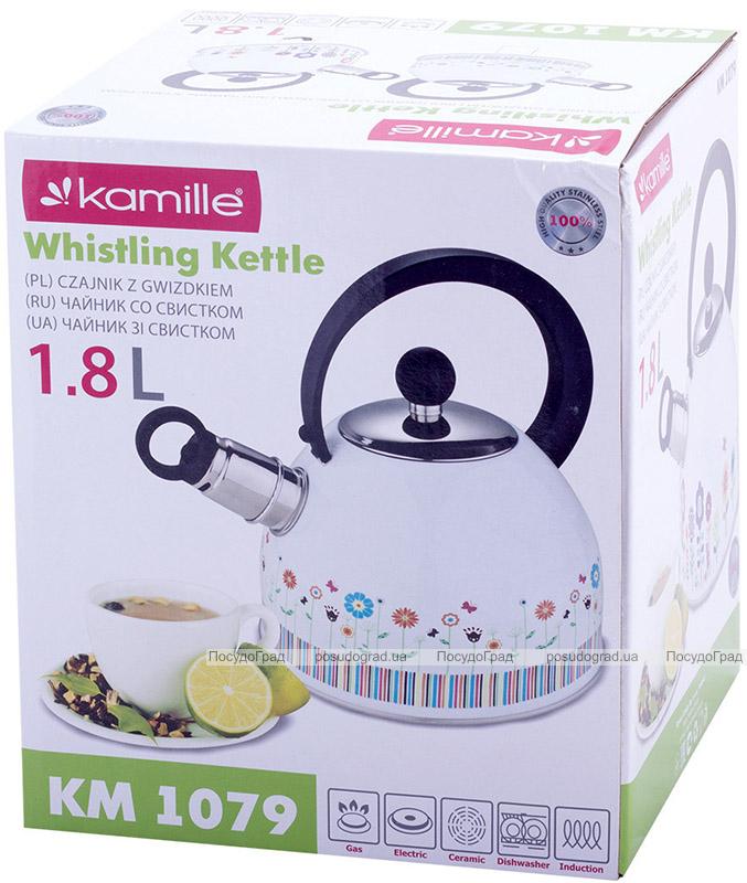 Чайник Kamille Meadow 1.8л з нержавіючої сталі зі свистком