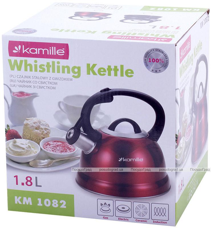 Чайник Kamille Whistling Kettle 1.8л из нержавеющей стали со свистком (синий, красный)