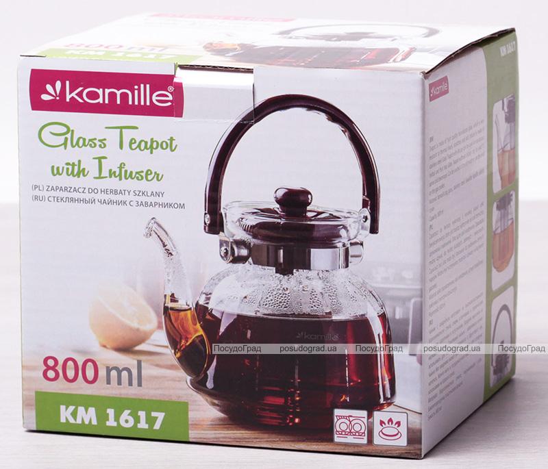 Чайник заварочный Kamille Orlate 800мл стеклянный со стальным ситечком
