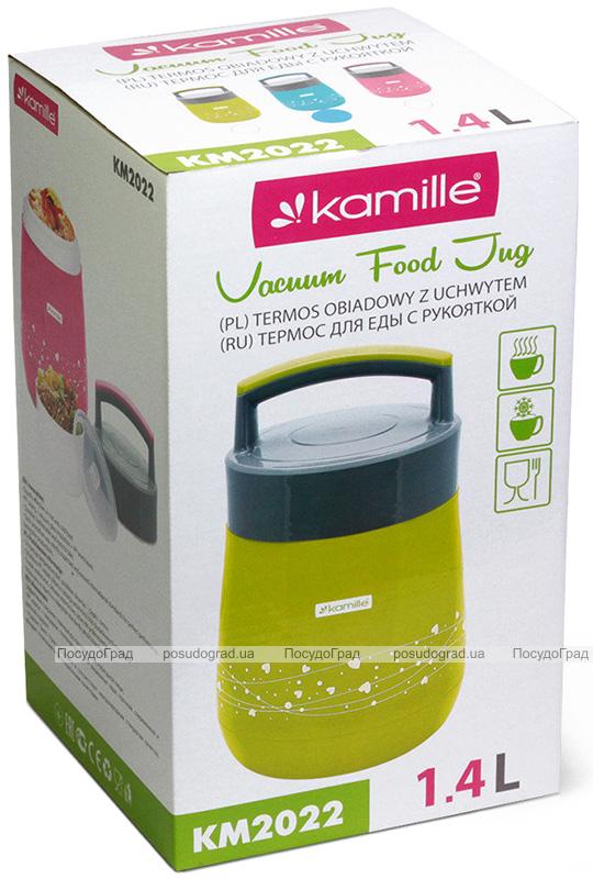 Термос пищевой Kamille Glass 1400мл зеркальная колба, с ложкой
