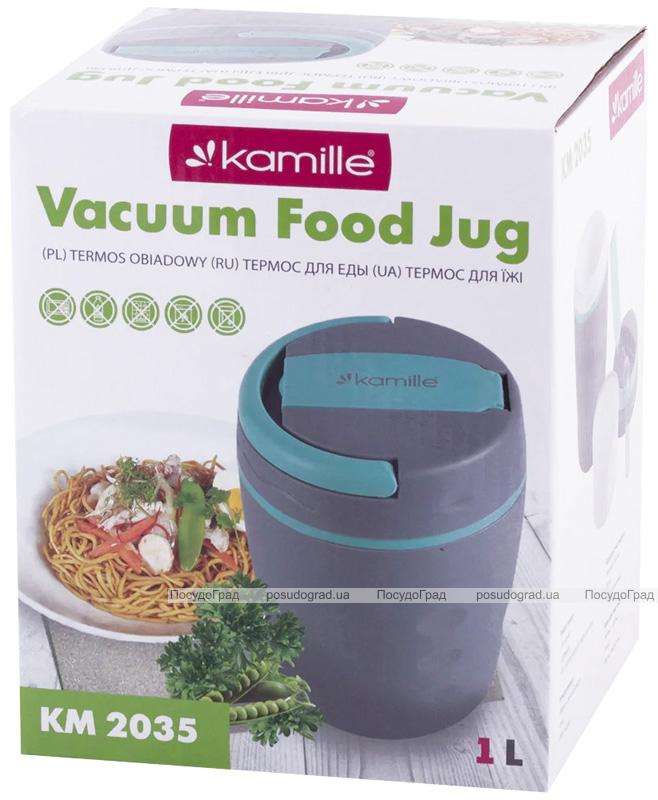 Термо-ланчбокс Kamille Lagoon 1л (пищевой термос) с контейнером и ложкой